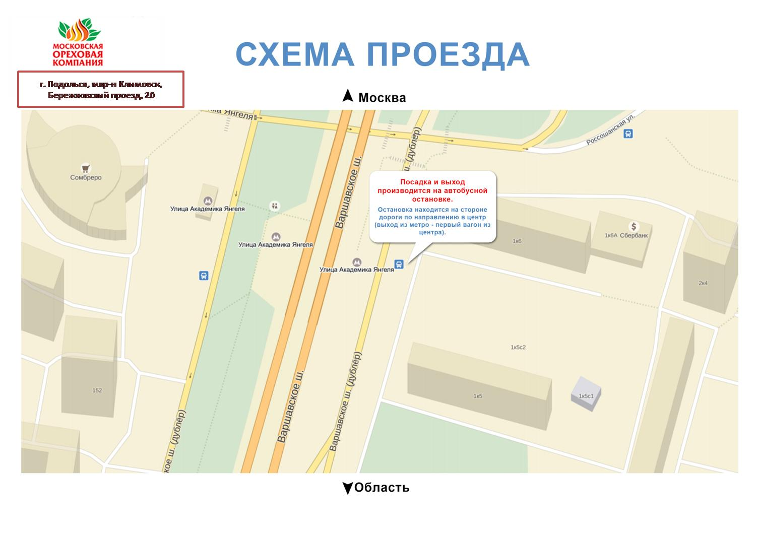 Секс улица академика янгеля 19 фотография